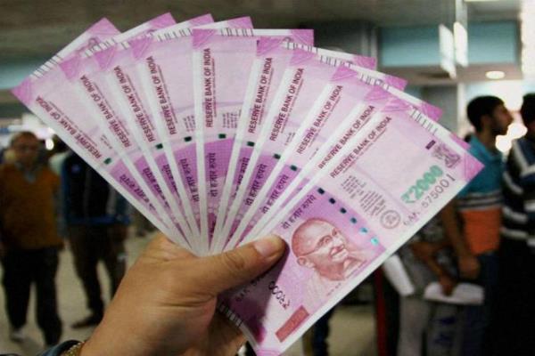 आज से बैंक अकाऊंट और एटीएम से निकालें मनचाहा कैश, RBI ने खत्म की कैश विड्रॉल लिमिट