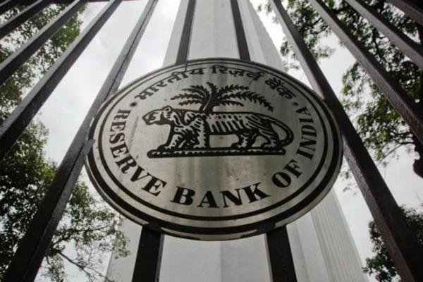 GDP पर नोटबंदी का असर हुआ समाप्त, बढ़ सकती है महंगाई: RBI
