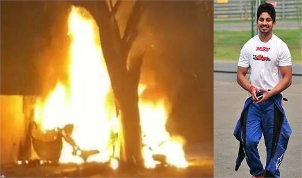 Video: कार रेसर अश्विन सुंदर और उनकी पत्नी की कार में जलकर मौत