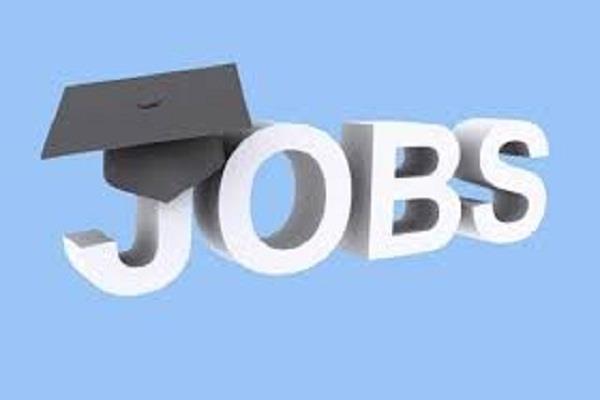 बेरोजगार लोगों के लिए खास खबर