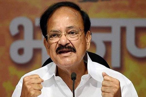 मुख्यमंत्री को लेकर आ रही खबरें मीडिया की कोरी अटकलबाजी: वेंकैया