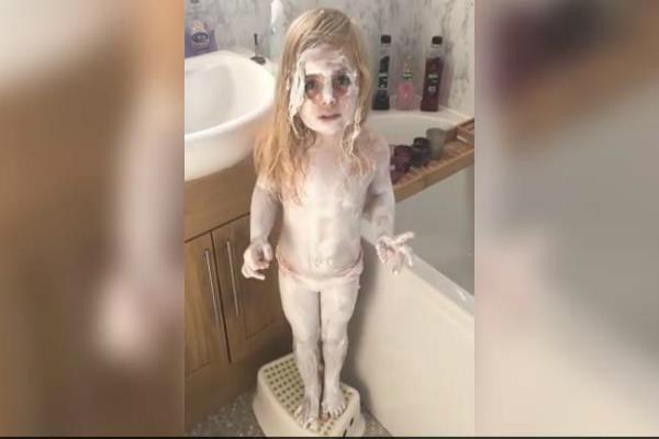 सोशल मीडिया पर दिल छू रहा 4 साल की बच्ची का ये वीडियो