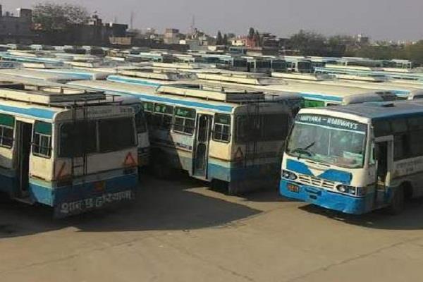 हरियाणा रोडवेज बस पर रोजाना सफर करने वालों के लिए जरूरी खबर