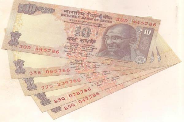 RBI जारी करेगा 10 रुपए के नए नोट, शामिल होंगे ज्यादा सिक्युरिटी फीचर्स