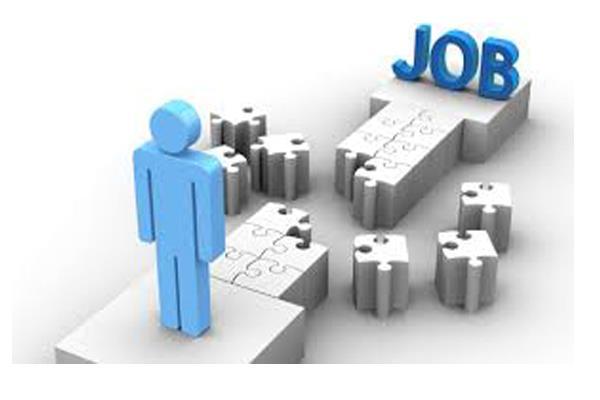 सरकारी नौकरी पाने का सुनहरा मौका, यू.टी. प्रशासन के इन पदों पर होगी भर्ती