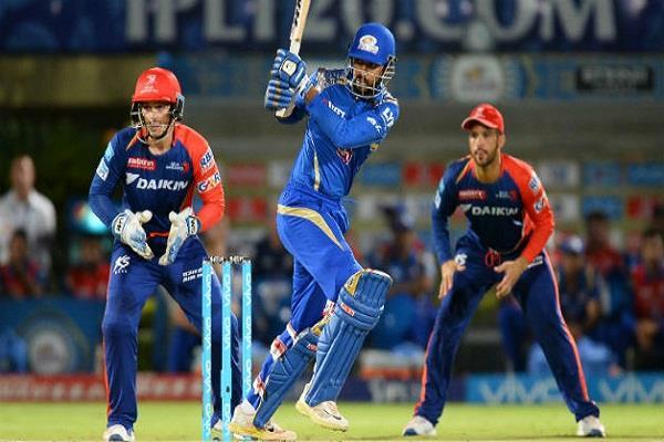 MCD चुनावों के कारण IPL मैचों में हुए बदलाव