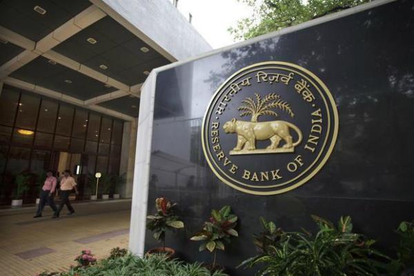 NBFC के एक लाख या ज्यादा के गोल्ड लोन का भुगतान कैश में नहींः RBI