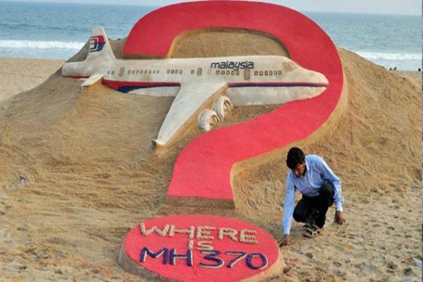 ऑस्ट्रेलिया में बनेगा लापता विमान MH370 का स्थाई स्मारक