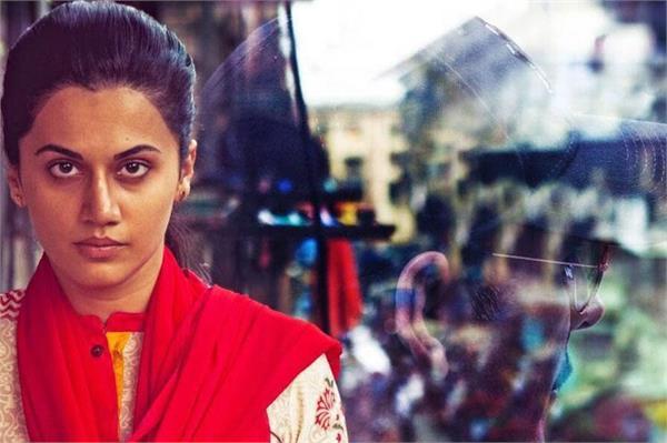 Film Review: एक्शन, डायलॉग से भरपूर है ''नाम शबाना''