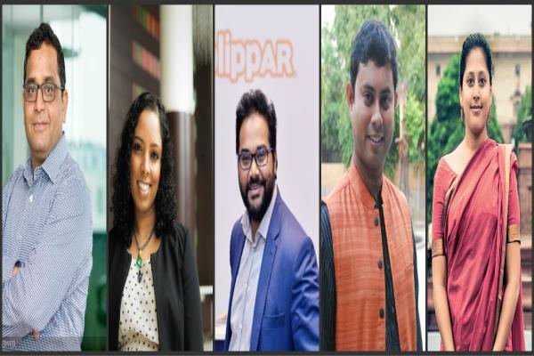यंग ग्लोबल लीडर्स की लिस्ट में 5 भारतीयों ने बनाई जगह