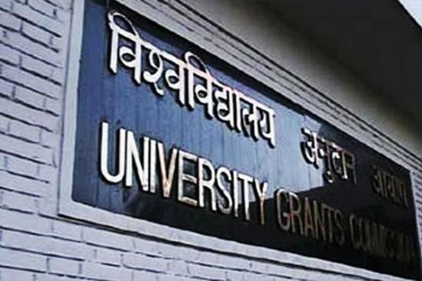 UGC का डिस्टेंस मोड से PhD करने वाले स्टूडेंट्स को बड़ा झटका