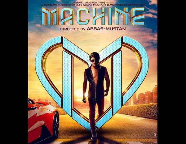 movie review of machine