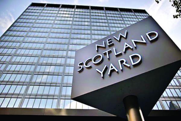 भारतीय मूल की महिला अधिकारी ने नस्लवाद पर स्कॉटलैंड यार्ड पर मुकदमा किया