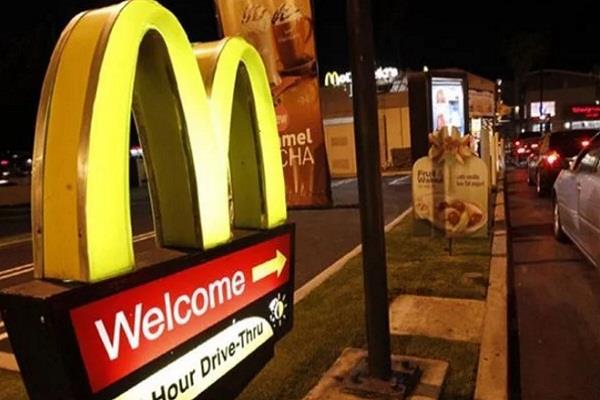 McDonald's App से 2.2 मिलियन भारतीय उपभोक्ताओं का डाटा 'लीक'