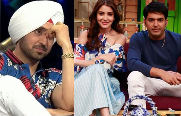 punjabi singer diljit not being seen in kapil  s show