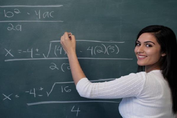 14 हजार शिक्षकों को बड़ी राहत देगी सरकार