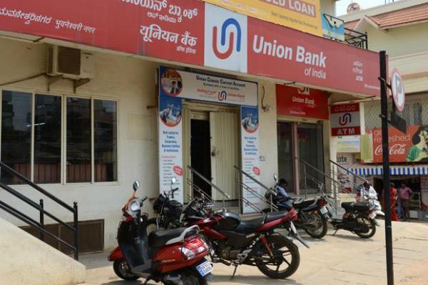 नोट बदलने के मामले में यूनियन बैंक ऑफ इंडिया के 3 कर्मचारियों के खिलाफ मामला