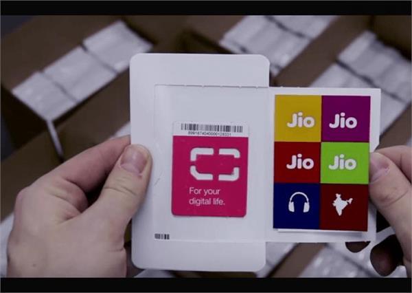 चार्ज लगने पर भी जियो का साथ नहीं छोड़ेंगे ग्राहक: रिपोर्ट