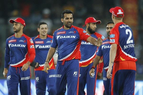 दिल्ली डेयरडेविल्स को लगा करारा झटका, इस दिग्गज खिलाड़ी ने छोड़ा टीम का साथ