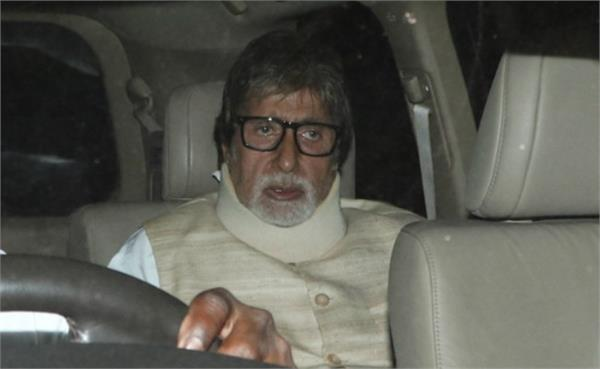 amitabh bachchan suffers neck pain