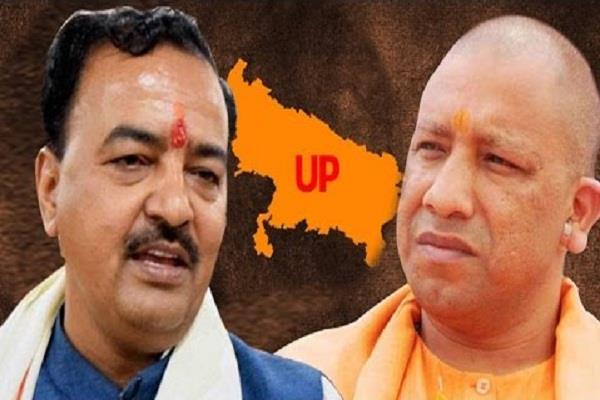 आदित्यनाथ होंगे UP के नए CM, जानिए-कैसे अजय सिंह से बने 'योगी'