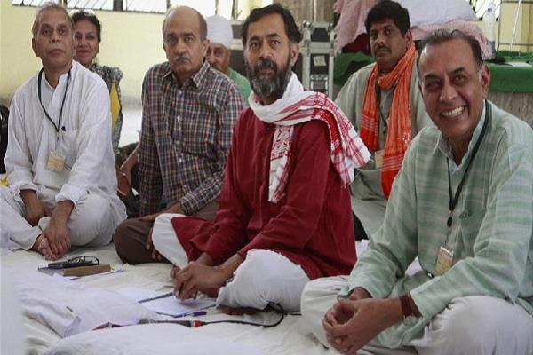MCD चुनाव: कॉमन सिंबल को लेकर स्वराज इंडिया पार्टी पहुंची हाईकोर्ट