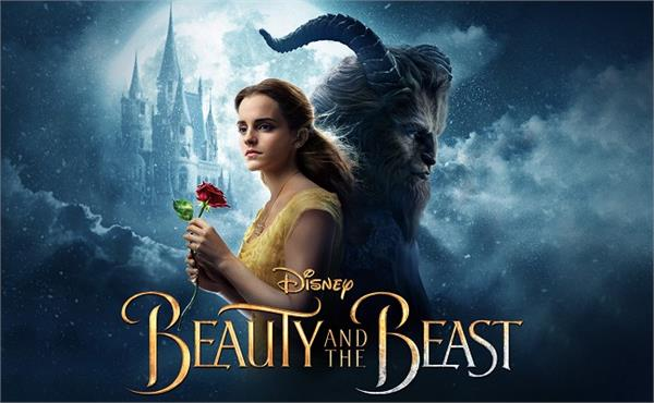 film beauty and the beast collection