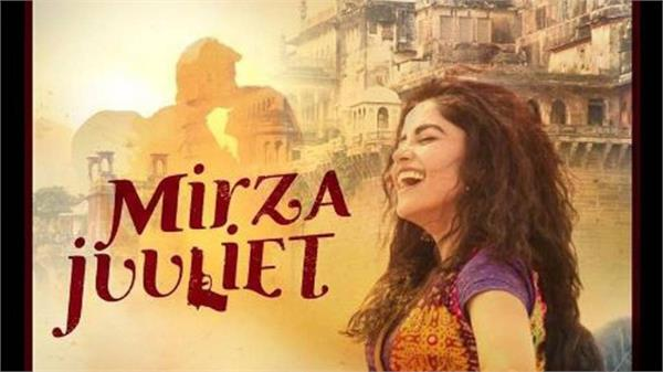 mirza juliet film review pia bajpai darshan kumar chandan roy sanyal