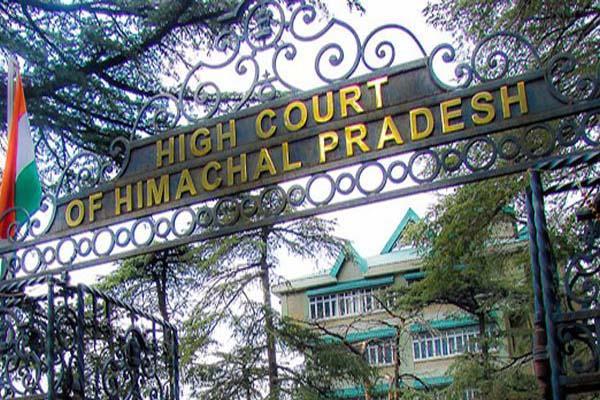 HC ने विश्वविद्यालय प्रशासन व सरकार को जारी किया नोटिस, जानिए क्यों
