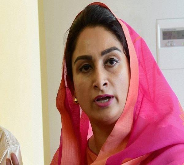 भटिंडा में टैक्नीकल यूनिवर्सिटी बंद करना निंदनीय: हरसिमरत