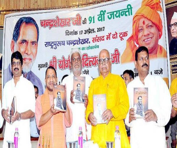 एक मंच पर दिखे योगी और राजा भैया, हो सकते हैं CM की टीम में शामिल, अटकलें तेज