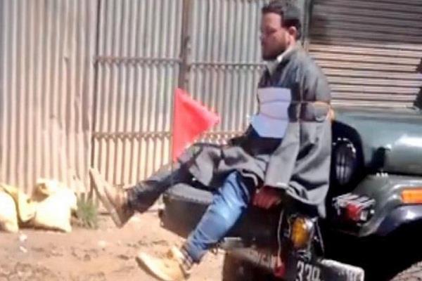 युवक को जीप से बांधकर घुमाने के मामले में सेना पर FIR दर्ज