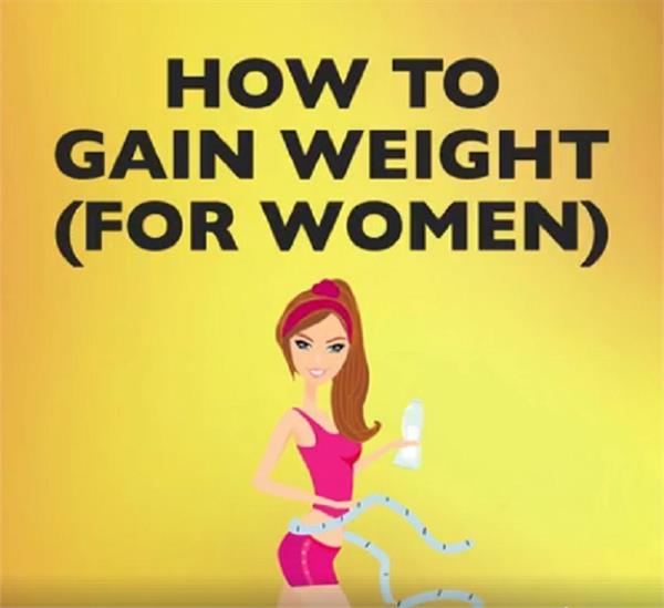 महिलाओं के लिए वजन बढ़ाने के बैस्ट टिप्स