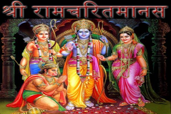 रामायण: शूर्पणखा ने बताया इन 6 को कभी न समझें कमजोर