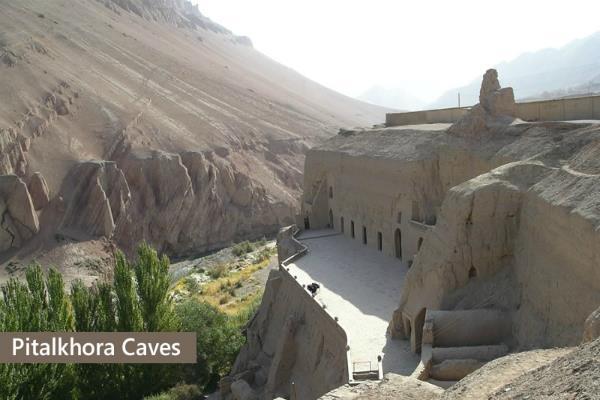 गुफाओं का गढ़ है पीतलखोड़ा, एक बार अवश्य करें यात्रा