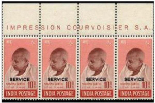 4 करोड़ में बिके गांधीजी की फोटो वाले 4 स्टैम्प्स