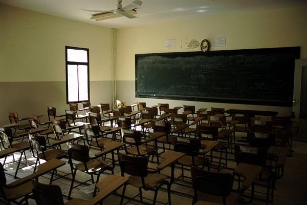 घाटी के कॉलेजों में दो दिन के लिए बंद रहेगा शिक्षण कार्य