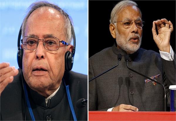 अब सिर्फ हिंदी में भाषण देंगे राष्ट्रपति और प्रधानमंत्री