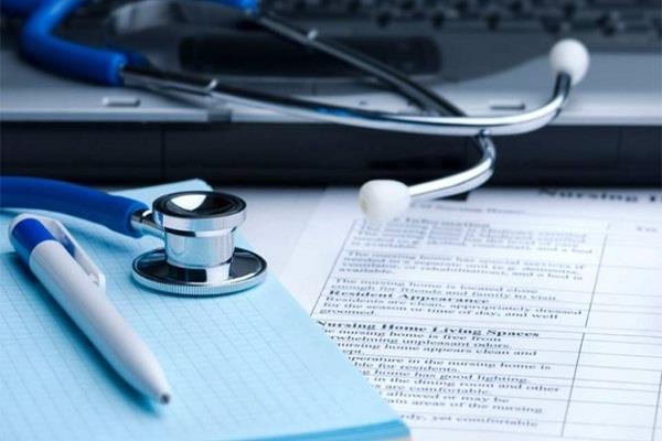 हो जाए तैयार, जल्द ही हेल्थकेयर से जुड़ा कोर्स शुरू करेगी सरकार