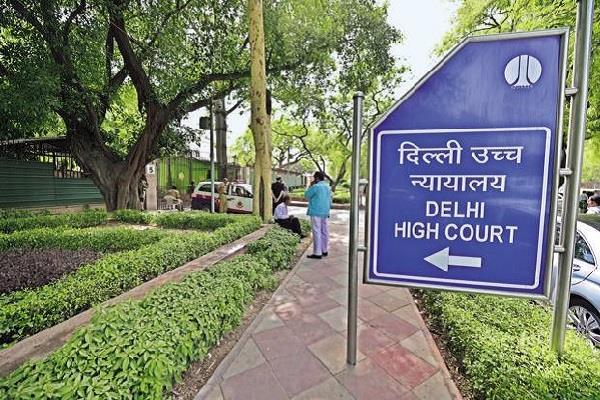 तीन तलाक पर HC ने हिंदू  महिलाओं को नहीं दी राहत, याचिका खारिज