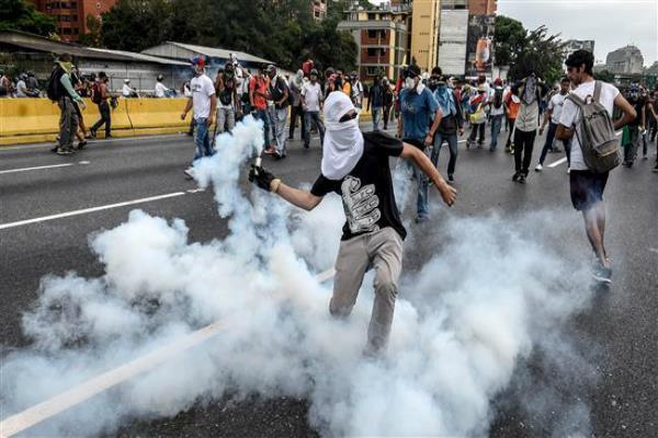 वेनेजुएला के अस्पताल पर हमला
