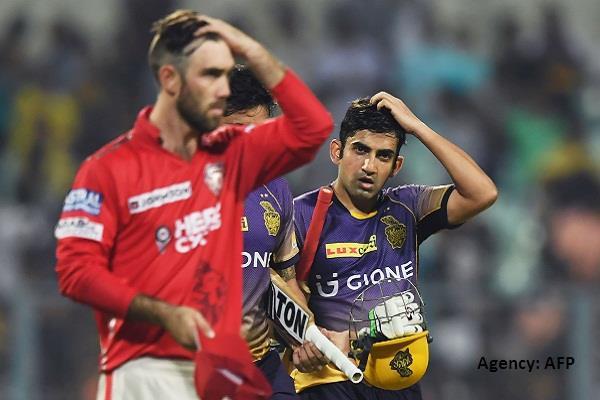 कोलकाता और पंजाब के बीच मैच में हुआ बड़ा हादसा, लगी आग