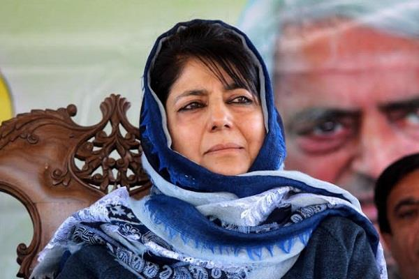 CM महबूबा ने की कश्मीर में शांति बहाल करने की अपील
