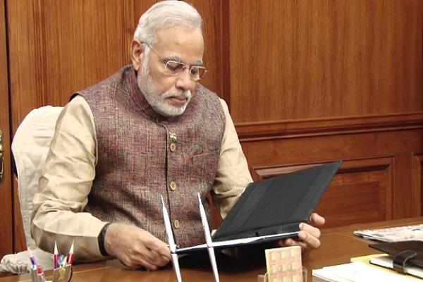 गर्मी के सीजन में विदेश में रहेंगे PM मोदी