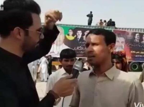 पाकिस्तानी रिपोर्टर का मजेदार वीडियो वायरल, देखिए और हो जाइए लोटपोट