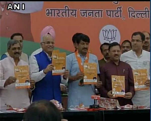 MCD चुनाव: BJP का मेनिफेस्टो-10 रुपए में खाने की थाली समेत ये किए वादे