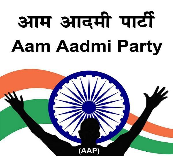 पंजाब विश्वविद्यालय फीस वृद्धि का फैसला वापस ले: AAP