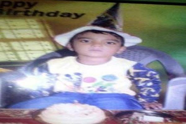 3 दिन से लापता 5 वर्षीय बच्चे का मिला शव