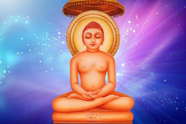 भगवान महावीर स्वामी के अनमोल विचारों पर करें अमल, जीवन को मिलेगी सही दिशा
