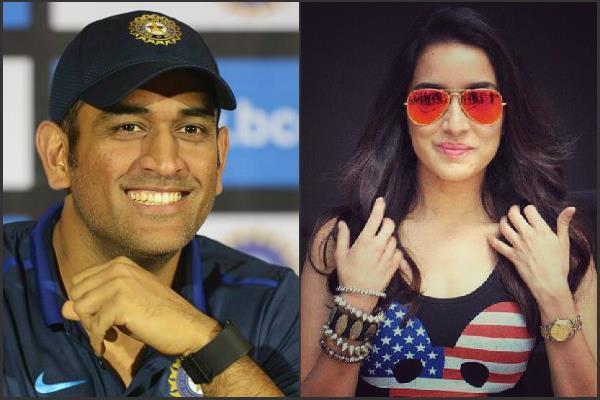 धोनी और श्रद्धा कपूर को आईलैंड पर ले जाना चाहता है टीम इंडिया का ये क्रिकेटर